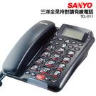 【奇奇文具】SANYO TEL-011 全免持對講有線電話機