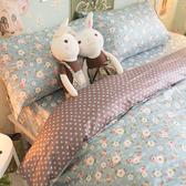 藍色小碎花 D3 雙人床包與新式兩用被五件組 100%精梳棉 台灣製 棉床本舖