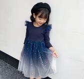 漸層裙擺小飛袖長袖洋裝 連身洋裝 連衣裙 紗裙 女童 橘魔法 洋裝 禮服