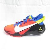 NIKE FREAK 2 (GS) 籃球鞋 CN8574606 大童 童鞋 紅x綠x藍【iSport愛運動】