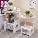 床頭櫃茶几現代簡約北歐式床頭櫃臥室小圓桌...