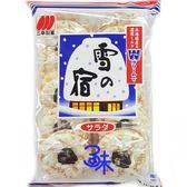 (日本零食)三幸雪宿沙拉米果 1包160公克/24枚【4901626055206】
