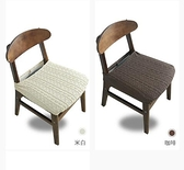 椅套 簡約北歐定制椅墊四季通用加厚分體彈力家用餐廳餐桌罩椅套椅子套「草莓妞妞」