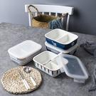 陶瓷飯盒學生上班族帶蓋便當盒分格型餐盒套【母親節禮物】