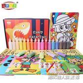 加量環保兒童沙畫套裝膠畫禮盒彩沙彩砂女孩男孩手工DIY繪畫玩具