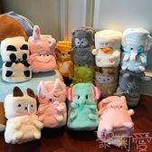 韓國可愛卡通動物毯子日系午睡珊瑚絨毛毯空調毯【聚可愛】