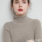 高領毛衣 高領毛衣女修身加厚內搭秋冬緊身百搭學生洋氣長袖針織羊絨打底衫 小天使