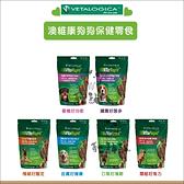 Vetalogica澳維康[狗狗天然保健零食,6種口味,210g,澳洲製]