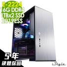 【現貨】iStyle U500T 商用伺...