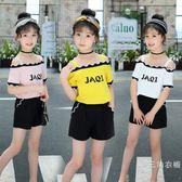 套裝童裝夏裝女童套裝2019新款運動兒童小女孩露肩時髦T恤短褲套裝