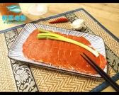 【鮮匠海鮮】【(原塊肉切非組合肉)澳洲沙朗牛火鍋肉片(300g)】,冷凍食品