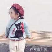 女童秋冬童裝兒童寶寶毛衣女1-3歲洋氣加厚打底衫秋裝開衫 千惠衣屋