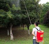 16L背負智慧充電電動噴霧器農用多功能高壓鋰電池打藥機果樹消毒igo『潮流世家』