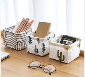 【棉麻整理盒】清新印花桌面收納筐 布藝置物箱 櫥櫃小物置物盒 防水收納盒 辦公文具收納籃