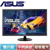 ASUS華碩 24型 電競螢幕 VP248QG
