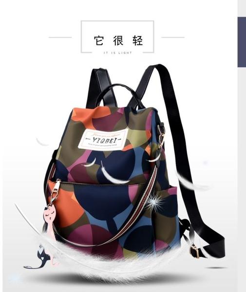 牛津布尼龍ins超火雙肩包女2019新款時尚百搭防盜大容量旅行背包