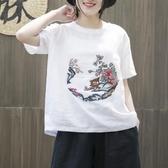 陋室町2019夏季新款苧麻刺繡短袖T恤女復古棉麻女裝寬鬆文藝上衣