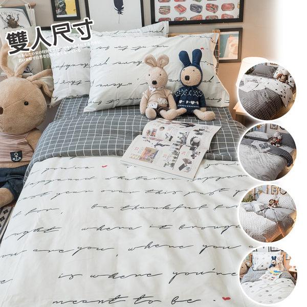 工業風 精梳棉 D1雙人床包三件組 百搭色系 民宿最愛 台灣製造 素色床包