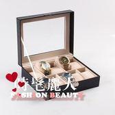 皮質首飾盒六位收納盒手錶盒 pu展示盒 手表禮盒包裝盒 全店88折特惠