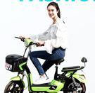 萬福電動成人車自行車女性代步車小型電單車鋰電電瓶車電動車夏洛特 igo