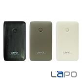 [富廉網] LAPO LP-720 7200mAh木紋質感 行動電源(祥昱國際)