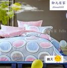 天絲棉 TENCEL【床罩組】6*6.2尺 御元家居『晴天』七件套天絲棉寢具