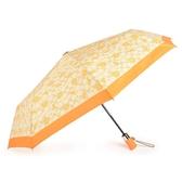 COACH 大C紋甜橙圖案全自動晴雨傘(橙黃色)193718-14