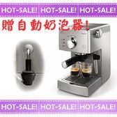 《搭贈全自動奶泡器》Philips Saeco Poemia HD8327 / HD-8327 飛利浦 半自動咖啡機
