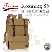 【】JENOVA 吉尼佛 ROAMING 85 漫遊者系列 側背包  附防雨罩 一機兩鏡另加一個閃燈 漫遊者系列 後背包