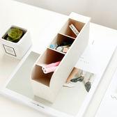 筆筒 云木雜貨 多功能簡潔桌面收納盒辦公筆筒創意整理格長方形可站立 米蘭街頭