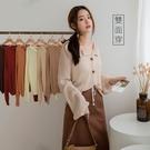 現貨-MIUSTAR 多色!木排釦鬆軟針織外套(共6色)【NH2222】
