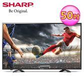 【SHARP 夏普】50型 4K智慧連網液晶顯示器(4T-C50AG1T)