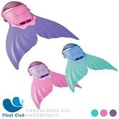 【FINIS】游泳訓練用 人魚蹼 幼兒/學童專用 蛙蹼 美人魚蛙鞋 蛙蹼 美國原裝進口 原價1360元