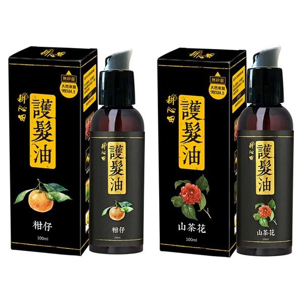 耕心田 柑仔/茶花 護髮油(100g) 多款可選【小三美日】