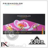 『ART小舖』美國 PRISMACOLOR 霹靂馬 150色油性色鉛筆 盒裝