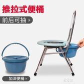 老人坐便椅孕婦坐便器殘疾人可折疊座便椅移動馬桶坐廁椅洗澡椅YYS      易家樂