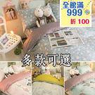 夏日純棉 雙人床包三件組  20種花色 ...