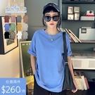 組合【A01210230】任兩件520/G自訂款多色寬鬆T恤12色