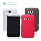 ☆愛思摩比☆~NILLKIN HTC Desire 200 超級護盾硬質保護殼 磨砂硬殼 抗指紋保護套