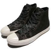 【四折特賣】 Converse Chuck Taylor All Star II 黑 迷彩 男鞋 帆布鞋 JV 【PUMP306】 153887C