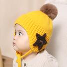 嬰兒帽子寶寶帽子冬季嬰幼兒護頭針織帽男童毛線帽可愛女童帽冬帽