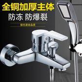 浴缸龍頭淋浴龍頭 浴室衛生間家用三聯開關冷熱水龍頭 混水閥·皇者榮耀3C
