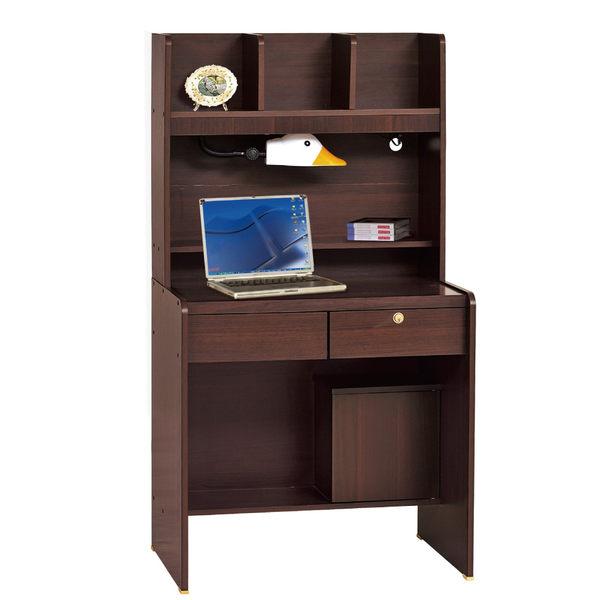 【采桔家居】美亞 時尚2.4尺多功能書桌/電腦桌組合(上+下座+二色可選)