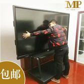液晶電視機子落地落地式可移動推車立式萬能通用幼兒園一體機支架 熊熊物語