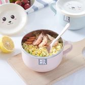 萌兔子不銹鋼泡面碗雙層隔熱帶蓋方便面碗創意卡通兒童餐碗餐具
