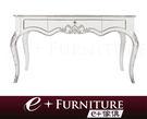 『 e+傢俱 』AT55 特雷西 Tracy 新古典 化妝台 | 書桌 | 電腦桌 | 辦公桌 可訂製