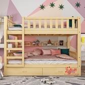 子母床 雙層床兒童床成人上下床高低床子母床學生床上下鋪松木床宿舍床T