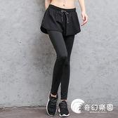 運動褲-夏季健身褲女假兩件彈力瑜伽褲女緊身跑步速干顯瘦抽繩運動長褲女-奇幻樂園