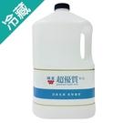 味全超優質鮮奶3685ML/瓶(牛奶)【愛買冷藏】