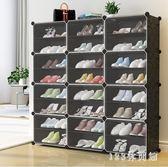 鞋櫃簡易防塵鞋架組裝家用經濟型多功能省空間家用家里人隔層塑料鞋櫃 LH3232【123休閒館】